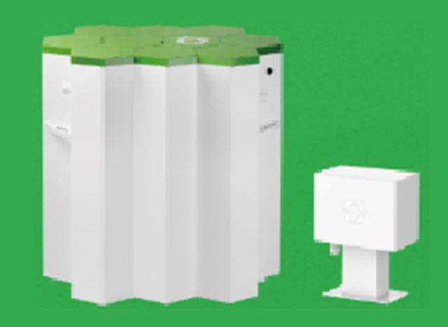 耐斯污水净化箱-0.9T